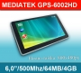 "GPS Navigacija 6,0"" Mediatek 6002HD"