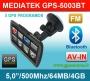 "GPS Navigacija 5,0"" Mediatek GPS5003BT"