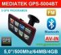 "GPS Navigacija 5,0"" Mediatek GPS5004BT (Raud.)"