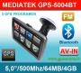"GPS Navigacija 5,0"" Mediatek GPS5004BT (Pilka)"