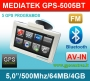 "GPS Navigacija 5,0"" Mediatek GPS5005BT"
